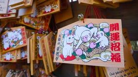 Ema bij GOTOKUJI-TEMPEL Royalty-vrije Stock Afbeeldingen