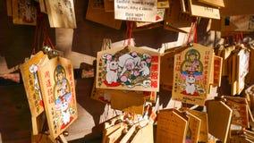 Ema bij GOTOKUJI-TEMPEL Stock Afbeelding
