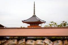 Ema board with red pagoda Stock Photo