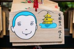 Ema (Drewniane Życzy plakiety) przy Kinkaku-ji świątynią obraz royalty free