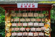 Ema (Drewniane Życzy plakiety) przy Nonomiya świątynią zdjęcia stock