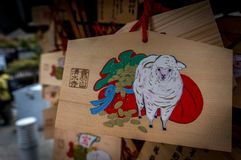 Ema an einem Kiyomizu-Tempel in Kyoto, Japan Lizenzfreies Stockfoto