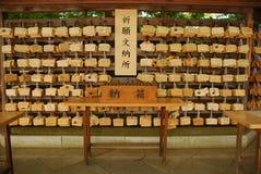 Ema em Meiji Jingu, Tokyo imagem de stock royalty free
