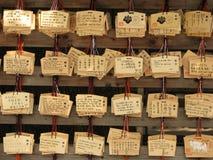 Ema em Meiji Jingu, Tokyo Imagens de Stock Royalty Free