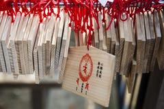 Ema (hölzerne Plaketten) im shintoistischen Schrein in Ueno-Park (Uenokoen) in Tokyo, Japan Stockbilder