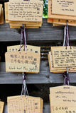 Ema hanging in  the Meiji Shrine in Tokyo. Shinto worshipers write down their hopes, wishes, and prayers on small wooden plaques called Ema Stock Image
