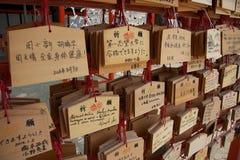Ema, Heian Jingu Schrein, Kyoto Lizenzfreies Stockfoto