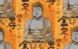 Ema i Buddha Obraz Royalty Free
