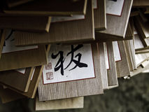 Ema in japan. Wooden ema tablet in a temple in japan Royalty Free Stock Images