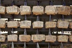 EMA-japan bönplattor Arkivbild