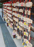 EMA-japanese prayer plaques Stock Photos