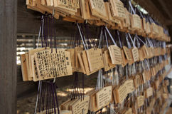 EMA-japanese prayer plaques Royalty Free Stock Image