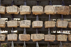 EMA-japanese prayer plaques Stock Photography