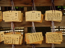 Ema at Meiji Jingu. Ema, small wooden plaques onto which worshippers write wishes or prayers, at Meiji Jingu Temple in Tokyo Stock Photos