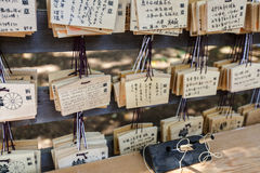 Ema in Meiji Jingu, Tokyo Royalty-vrije Stock Foto's