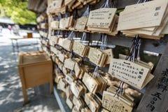 Ema at Meiji Jingu, Tokyo Royalty Free Stock Image