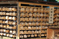 Ema at MeijiJinju, Tokyo. Ema, small wooden plaques where worshipers  write their wishes or prayers, at Meiji Jinnju, Tokyo Royalty Free Stock Photo