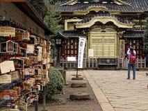 Ema na entrada do santuário de Toshugo Imagem de Stock