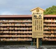 Ema obrazków wotywne plakiety, drewniane Modlitewne plakiety przy Kityomizu- Zdjęcia Royalty Free