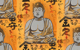 Ema och Buddha Royaltyfri Bild