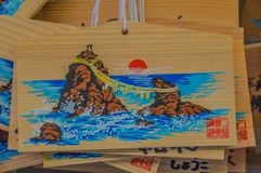 Ema From Okitama Shrine At Ise Japan foto de archivo