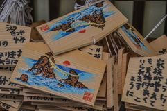 Ema From Okitama Shrine At Ise Japan fotos de stock