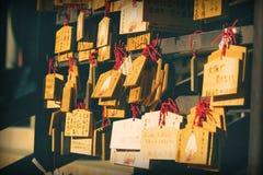 Ema of Osaka Castle (Osaka-jo). Ema (wooden board to write wishes) with prayers wishes Stock Photo