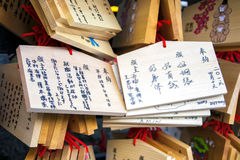 Ema plaques. Japanese people write their wishes such as happiness on wooden tablet and hang it on the stand inside the temple Royalty Free Stock Images