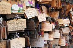 Ema plaques at japanese shrine Royalty Free Stock Photo