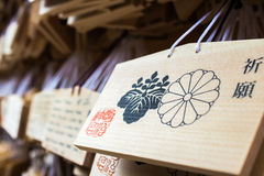 Ema prayer tables at Meiji Jing Royalty Free Stock Image