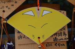 Ema From Sensoji Temple Tokyo Japan Arkivbilder