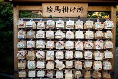 Ema (Shinto) Arkivbild