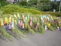 Ema Tree en el templo de Zojoji, Tokio, Japón foto de archivo
