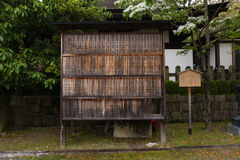Ema - Votive plaque at Kyoto Royalty Free Stock Photography