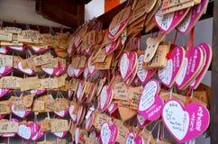 Ema Wood-Tag oder hölzerner Aufkleber für beten für gutes Glück und glücklich an Stockbilder