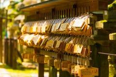 Ema Wood Tag Shinto Wishes todai-Ji Hoekig H Stock Foto