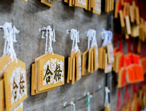 Ema wooden board for good luck in Japan1 Royalty Free Stock Photos