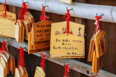 Ema wooden plaques at a Japanese shrine Stock Photos