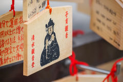 Ema wooden plaques at Kiyomizu Kannon-do Temple. Ema is small wooden plaques which Shinto worshippers write their prayers then leave hanging up at the shrine Royalty Free Stock Photo