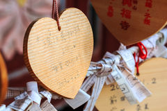 Ema wooden plaques at Kofukuji Temple Royalty Free Stock Photography