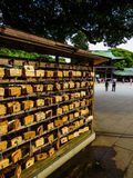 Ema wooden plaques in Meiji Shrine, in Yoyogi Park in Tokyo Royalty Free Stock Photo