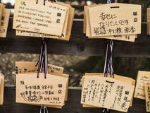 Ema, wooden prayer tablets Royalty Free Stock Image