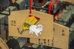 Ema Or Wooden Wishing Boards au temple de Kiyomizudera à Kyoto Japon 2015 images stock