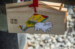 Ema Or Wooden Wishing Boards bij de Kiyomizudera-Tempel in Kyoto Japan 2015 royalty-vrije stock afbeelding
