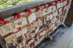 Ema Or Wooden Wishing Boards bij de Kiyomizudera-Tempel in Kyoto Japan 2015 stock afbeeldingen
