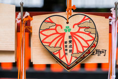 Ema (Wooden Wishing Plaques) at Nonomiya Shrine Royalty Free Stock Images