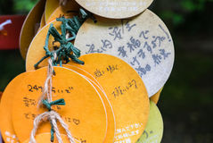 Ema (Wooden Wishing Plaques) at Nonomiya Shrine Stock Photography