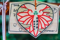 Ema (Wooden Wishing Plaques) at Nonomiya Shrine Royalty Free Stock Photos