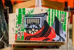 Ema (Wooden Wishing Plaques) at Nonomiya Shrine Stock Photo