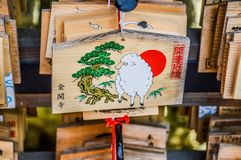 Ema Wooding Wishing Boards From de Tempel kinkaku-Ji in Kyoto Japan 2015 stock foto's